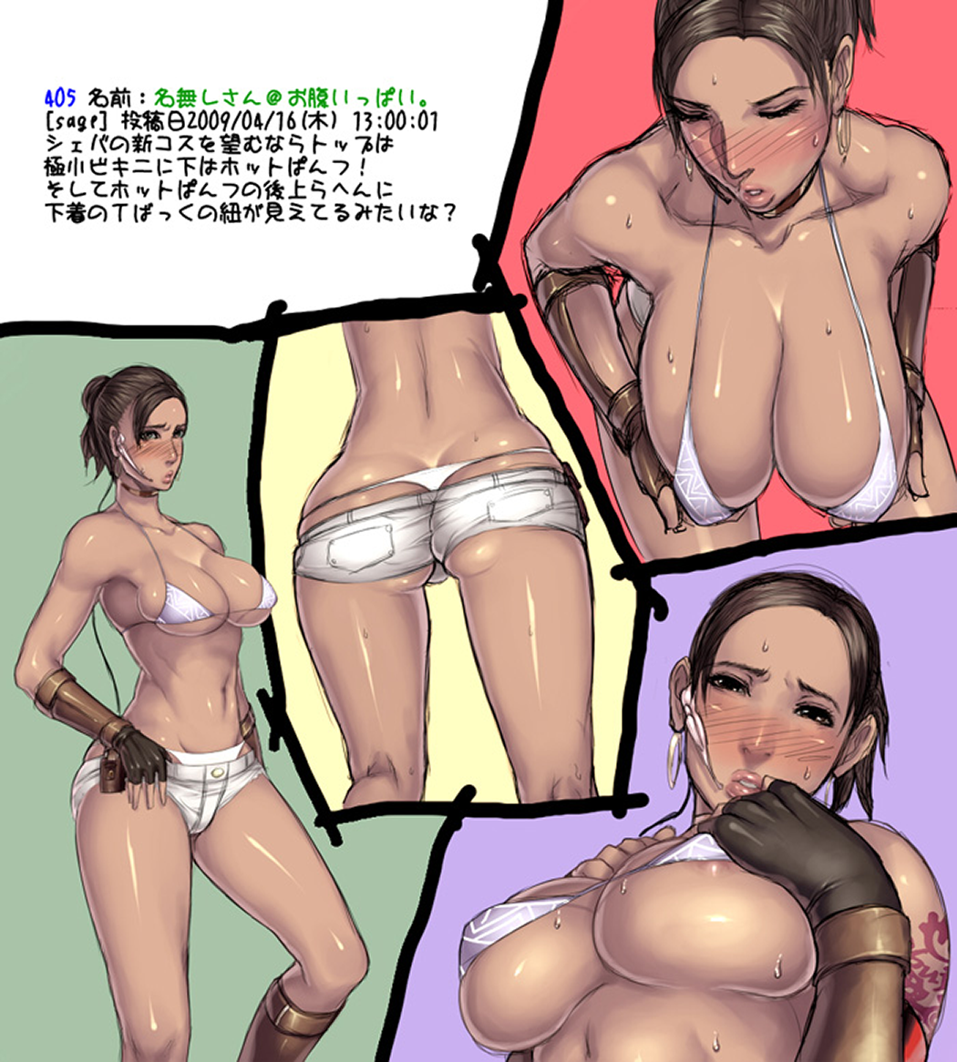 Is there a cartoon porn with sheva  xxx image