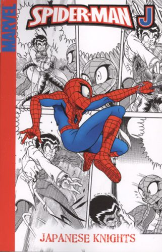 SPIDER MAN J VOL 1 JAPANESE DIGEST 321x500 SPIDER MAN J VOL 1 JAPANESE DIGEST
